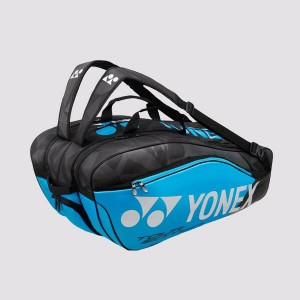 mere information omkring Yonex lagersalg